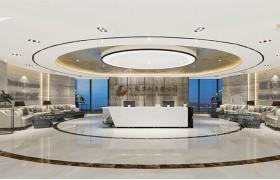 SCC中洲控股大厦远洋星集团