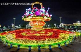 暨抗战胜利70周年北京天安门阅兵仪式