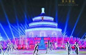 2017央视春晚哈尔滨分会场项目