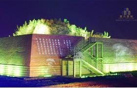 西安大明宫国家遗址公园