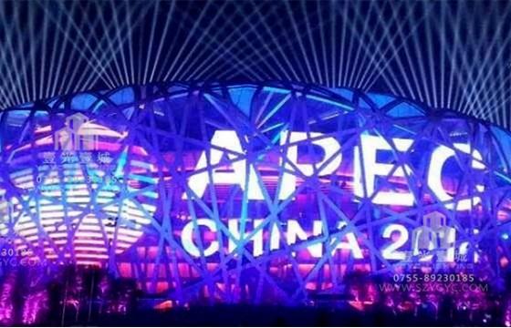 北京APEC灯光秀